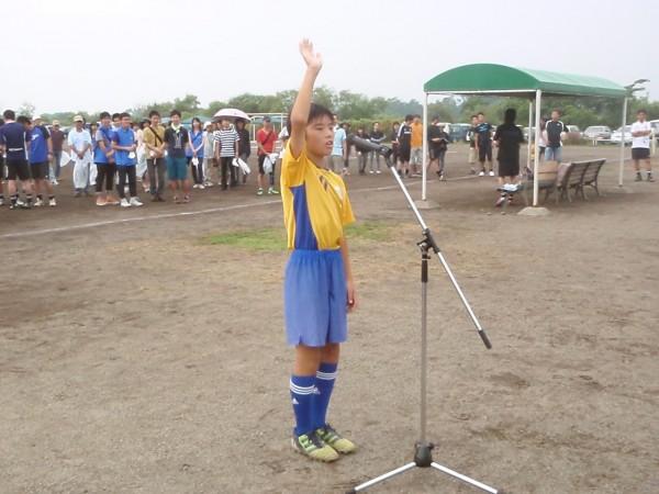 2-4sensei-600x450