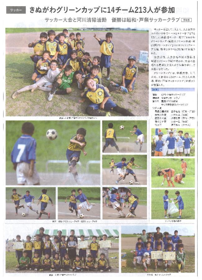 yomiuri2018